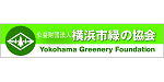 (public interest incorporated foundation) Association of Midori, Yokohama-shi
