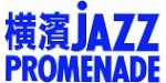 Yokohama JAZZ PROMENADE executive committee