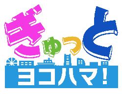 "Of ""tightly Yokohama!"" image of program logo mark"