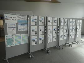 Panel patrol exhibition 5