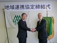 The Midori Ward, wound Masaru Hanabusa studies signing ceremony