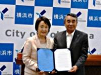 The Yokohama National Univ., Yokohama-shi inclusion cooperation agreement conclusion type
