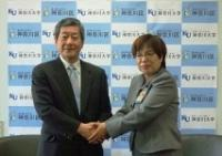 The Kanagawa University, Kanagawa Ward cooperation agreement conclusion type