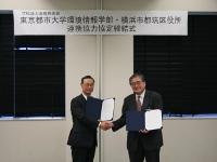 The Tokyo City University Tsuzuki Ward cooperation agreement conclusion type