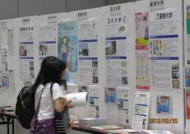 University Festival 2019 local contribution panel display (entering further education Festa)