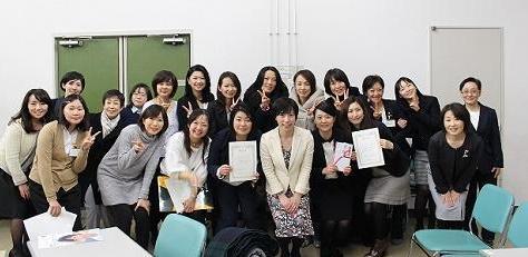 여성 활약 추진에 관한 사업의 사진