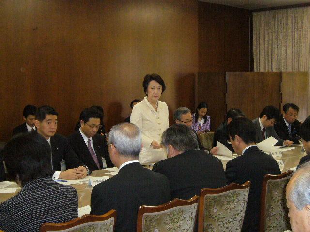 Status of Joint Meetings