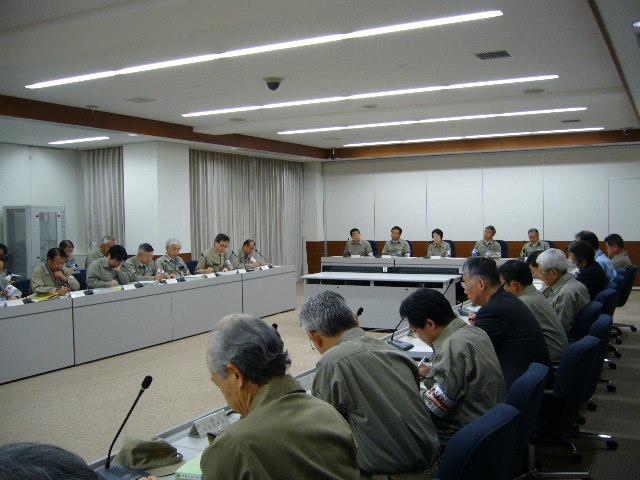 Status of Headquarters Meetings