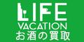 Vacación de vida