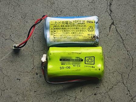 横浜市 資源循環局 使用済み乾電...