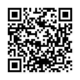 携帯用検索画面へのQRコード