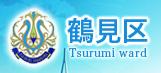Tsurumi guardan