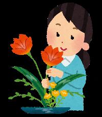 Arreglo de la flor