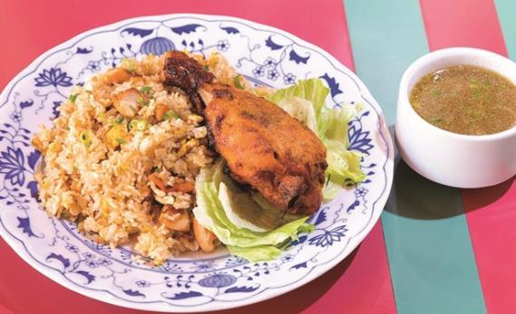 Oh, es las agallas arroz frito especial