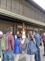 도카이도를 걷는 참가자