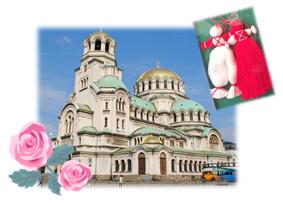 Bulgarian image photograph