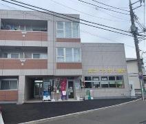 호코타테 상점(전경)의 사진