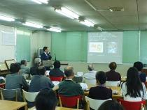 Lecture by President Okawa