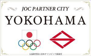 JOC PARTNER CITY YOKOHAMA
