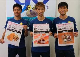 Tadokoro, Sato, Watanabe de Yokohama FC