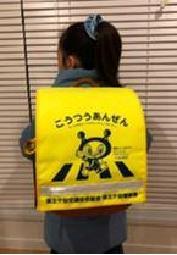 """El (niños) escolares (gakudo) primario que pone el Yokohama FC tapa de bolsa de escuela oficial que diseñó """"maru-libre"""" a la mascota del club"""