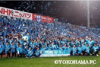 Yokohama FC la fotografía de grupo después de la J1 promoción decisión