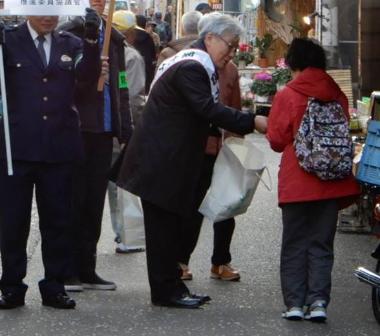 Declara para realizar la campaña de la prevención contra delincuencia/crímenes callejera