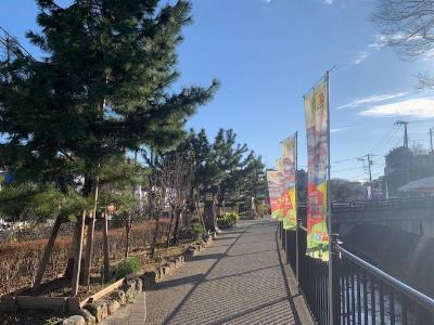 La bandera de apoyo que brilla seguidos de árboles del pino que restauraron un rasgo de ex Tokaido