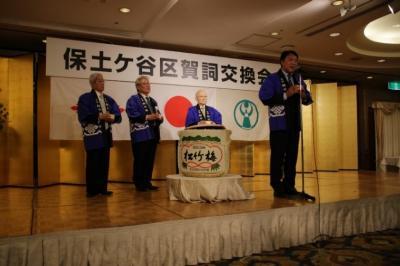 Estado de saludos de Yasuhiko Okudera de Yokohama de J Liga FC