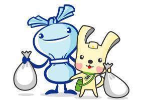 이오와 미오가 쓰레기 봉투를 가지고 있는 이미지