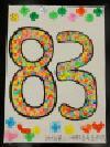 Trabajo del número de la cuenta atrás 83 Yokodai-Daini la Escuela Elemental