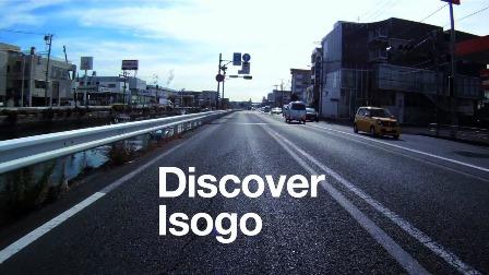 Video de descubre Isogo