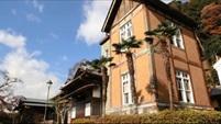 Lugar famoso de Isogo