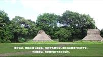 Tres edificios de los restos de la posición Judiciales Imperiales