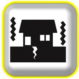 지진 대책