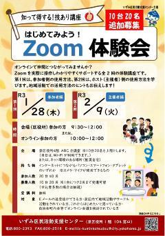 Zoom experience society flyer