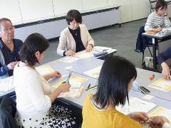 Photograph of flyer fukuwarai