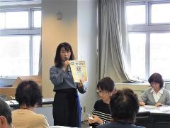 Flyer fukuwarai