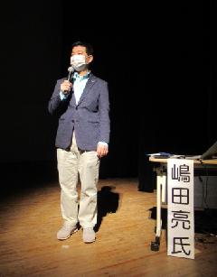 Photograph of lecturer Ryo Shimada