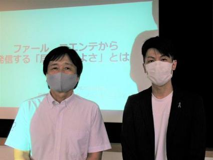 Lecturer photograph 3