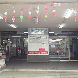 (협) 가미이다 쇼핑센터의 이미지