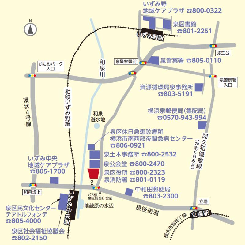 이즈미구 관공서 주변 지도