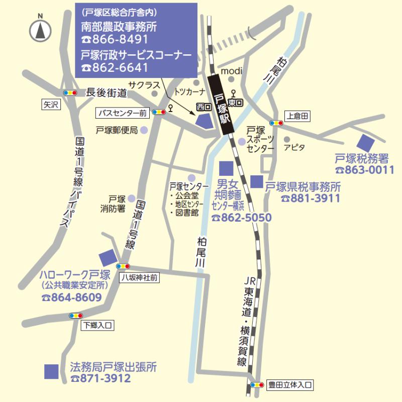 도쓰카역 주변 지도
