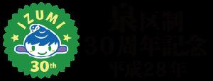 Logo mark of the 30th anniversary