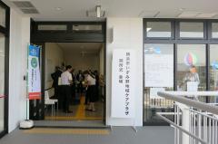The Izumino community care plaza opening ceremony
