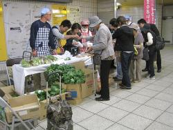 State of sale at Totsuka Station