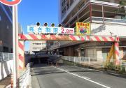 東神奈川站地道