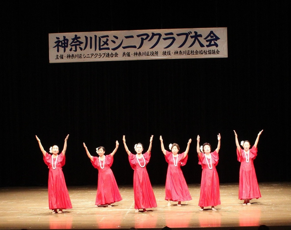 Hula by all of you of Rokukakubashi district