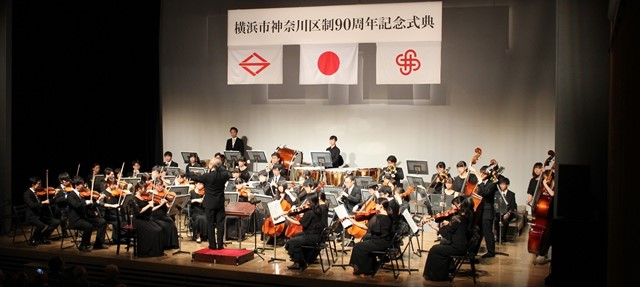 Performance of Kanagawa University orchestra which is extreme in force