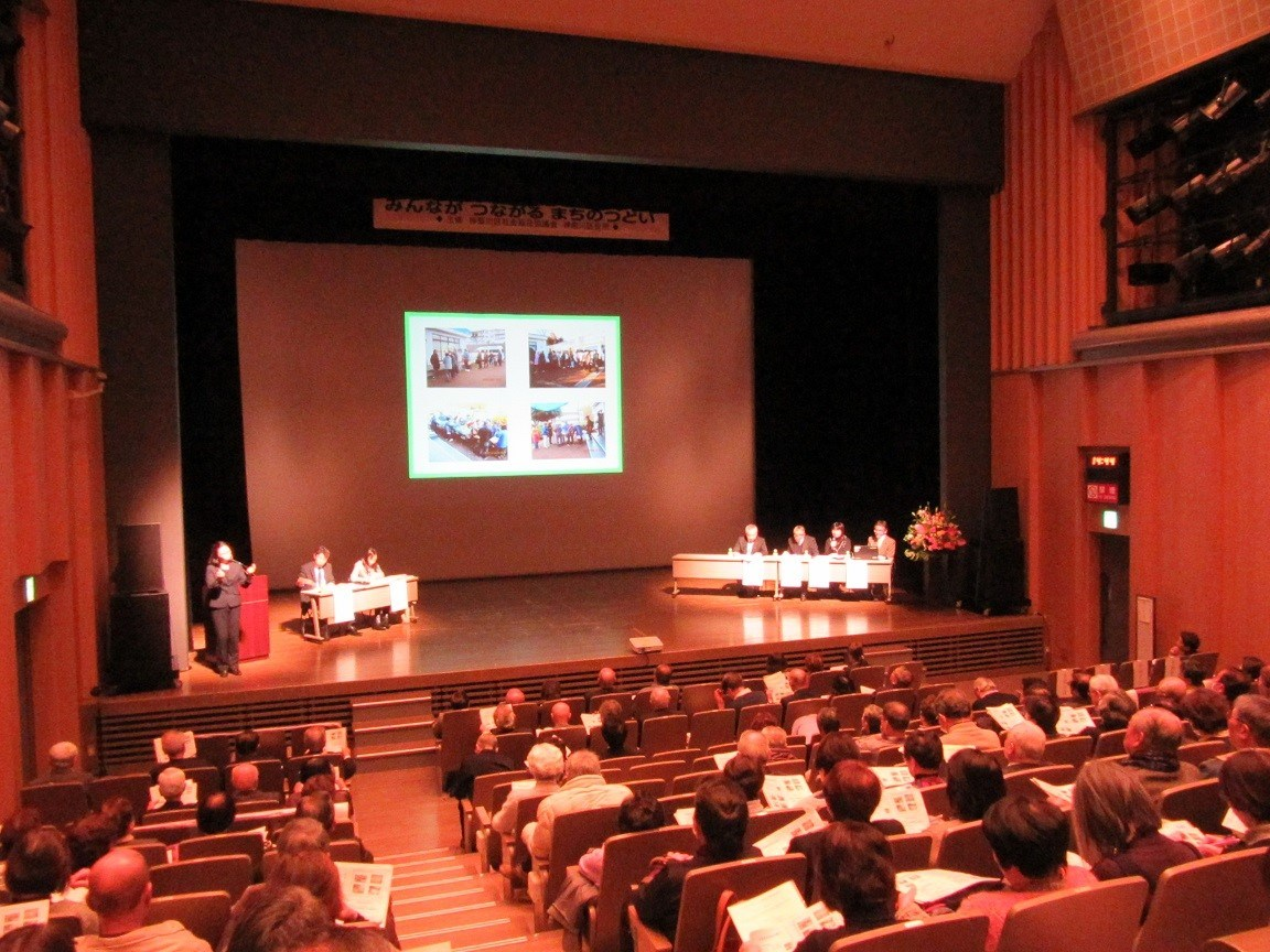 State of announcement of approach of Part 2 Sugeta apartment house and Rokukakubashi mall